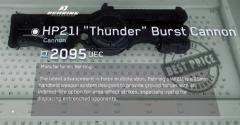HP 21L Thunder Burst