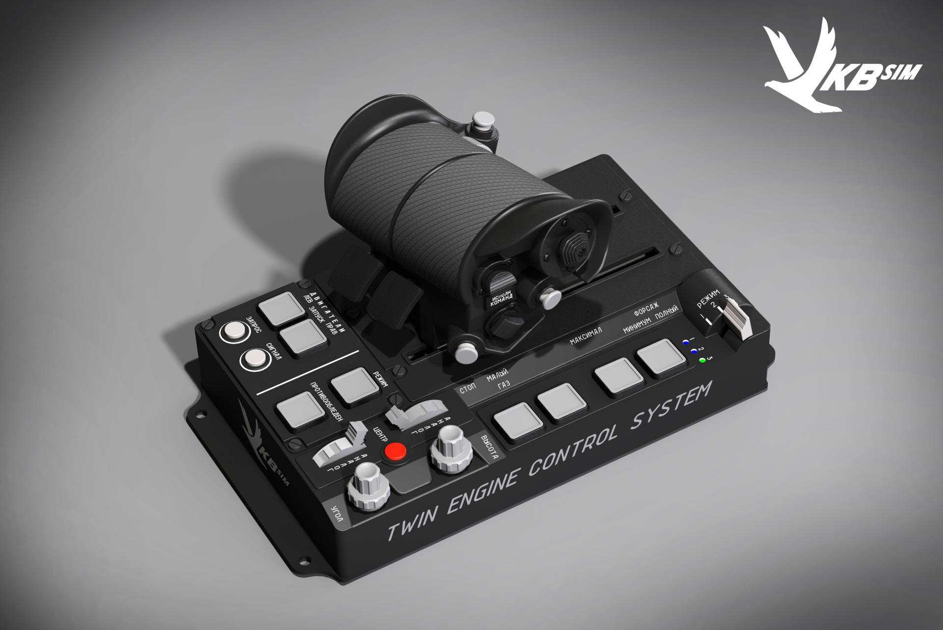 vkb-throttle.jpg